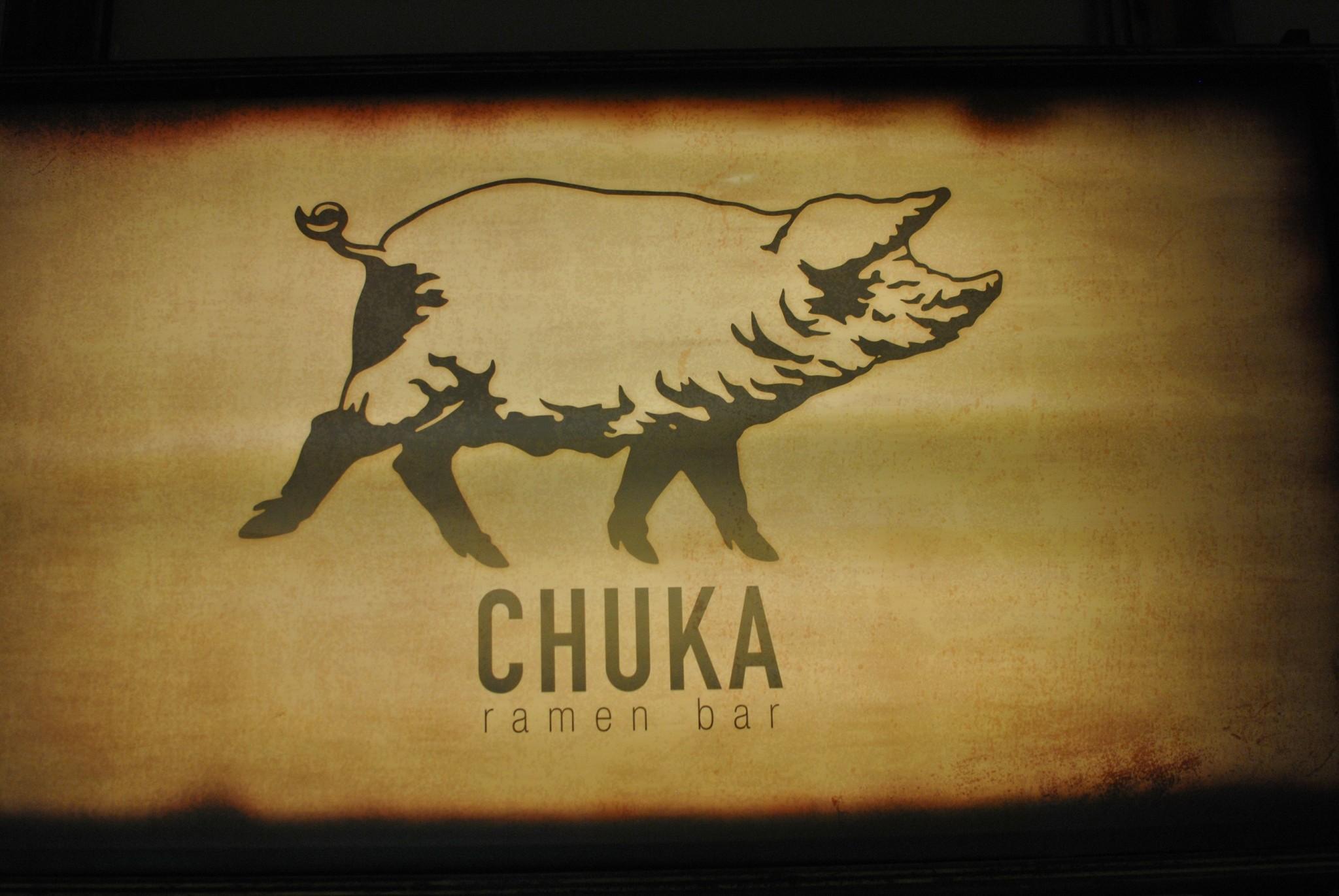 Chuka_chuka